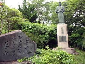 美の山公園の石碑
