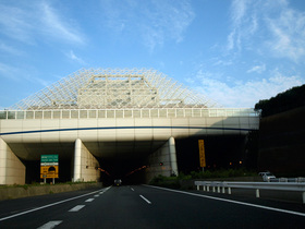東京湾アクアライン海底トンネル入口