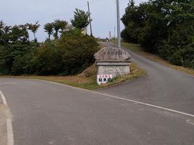 護国観音(展望台)入口