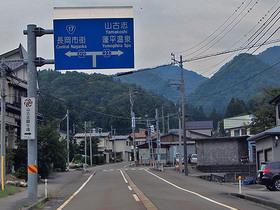 新潟県道23号線方面の標識