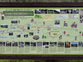 山古志小松倉集落散策ルート(地図)
