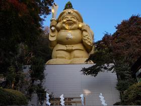 中之嶽神社 日本一のだいこく様