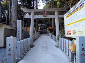 中之嶽大国神社の鳥居