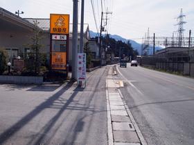 清雲寺近くの駐車場案内板