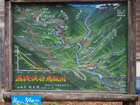 西沢渓谷の遊歩道図