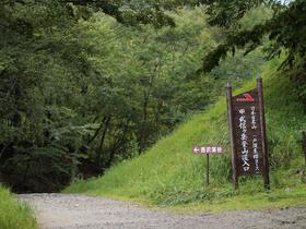 甲武信ヶ岳登山道入口