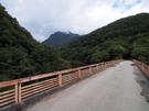 ネトリ大橋