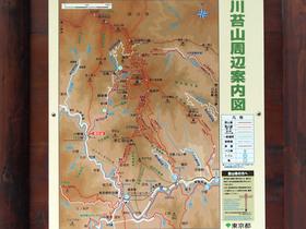 川苔山周辺案内図
