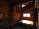 鷹ノ巣山避難小屋の室内の様子