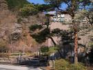 奥多摩水と緑のふれあい館