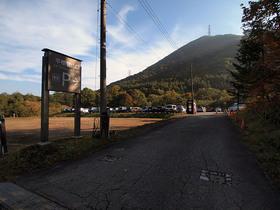R17号線沿いの平標山駐車場入口