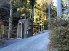 養澤神社横の公衆トイレ