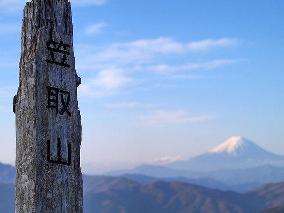 笠取山 西側の山頂標
