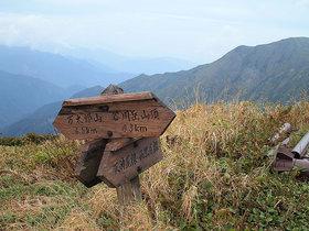 山頂まで300Mの道標