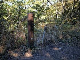 小河内峠の標柱