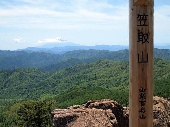 リニューアルされた笠取山の山頂標