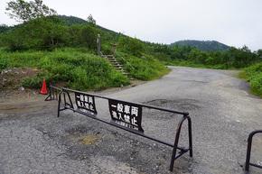 逢の峰探勝路入口