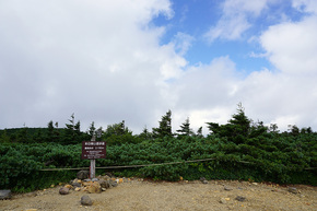 本白根山遊歩道最高地点 2,150M