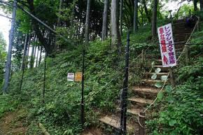 冨士峰園地入口