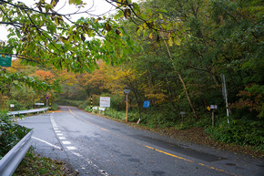 黒檜山登山口前