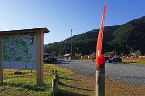 名栗農林産物加工直売所(お休処やませみ)の駐車場
