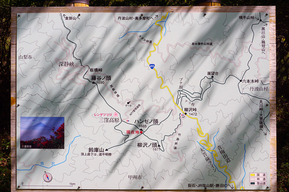 ハンゼノ頭と鈴庫山分の岐地点の案内図