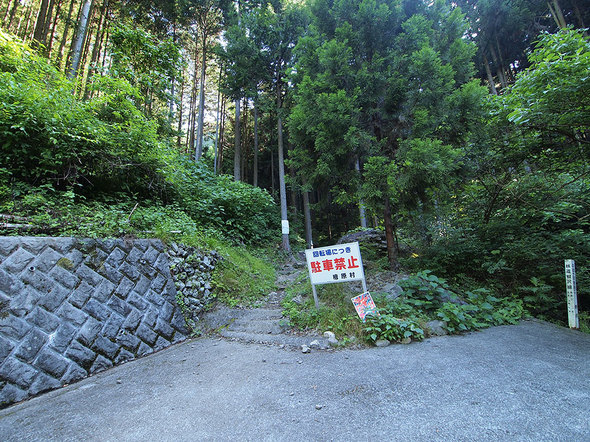 天狗滝に向かう登山道入口
