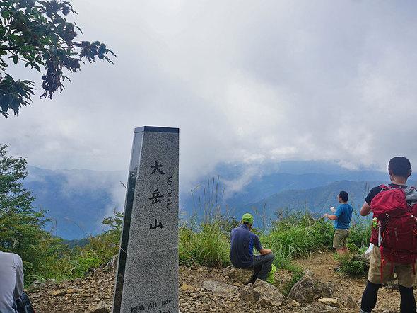 大岳山 山頂