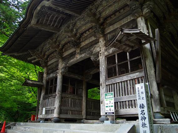 榛名神社最初の門