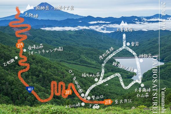 前泊キャンプ&早朝大菩薩嶺ハイク