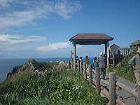 神威岬の入口