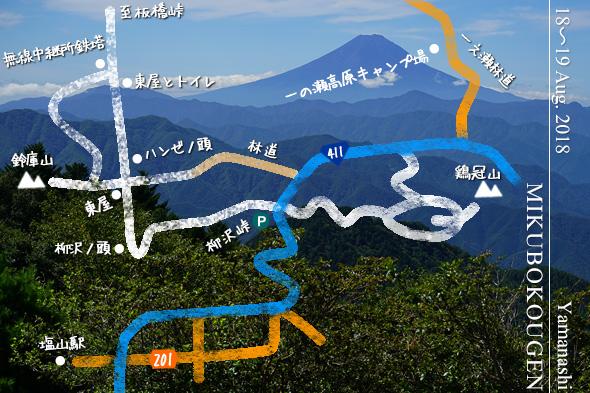 夏の三窪高原ハイキング