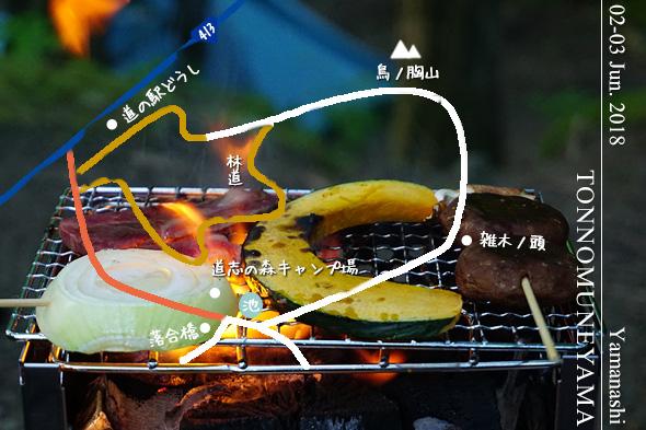 鳥ノ胸山TREK~道志の森キャンプ場テント泊