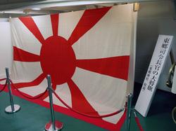 東郷司令長官の大将旗