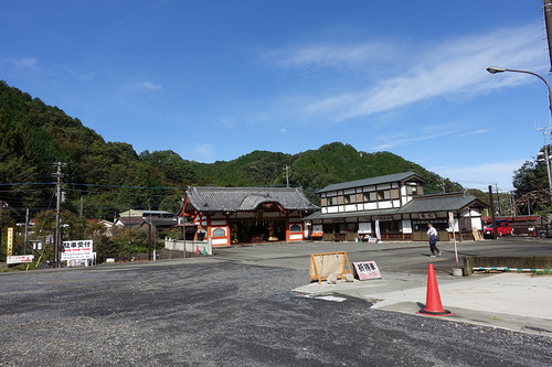 高尾山稲荷山コース往復!