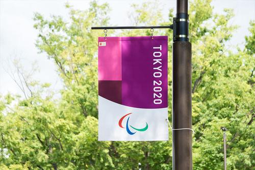 上野公園 東京2020の旗