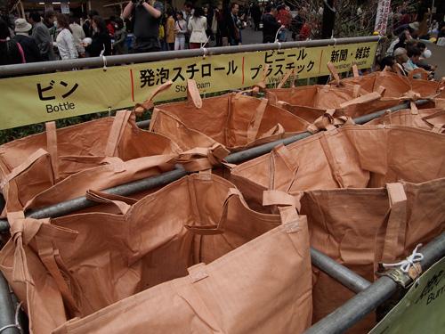 上野公園ゴミ分別収集所
